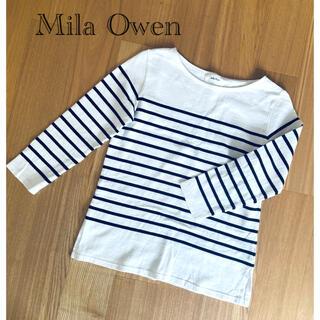 Mila Owen - ミラオーウェン ボーダーカットソー
