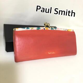 Paul Smith - Paul Smith 長財布 サーモンピンク レザー 花柄 がま口