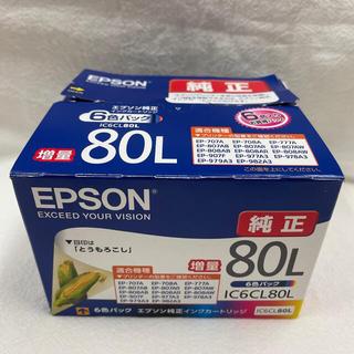 エプソン(EPSON)のエプソン 純正 インクカートリッジ  6色パック 増量(OA機器)