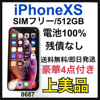 アップル(Apple)の【A】【新品電池】iPhone XS 512 GB SIMフリー Gold 本体(スマートフォン本体)