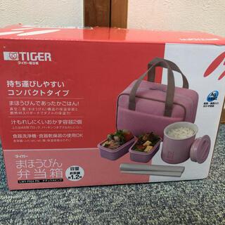 TIGER - 新品未使用 タイガー まほうびん弁当箱