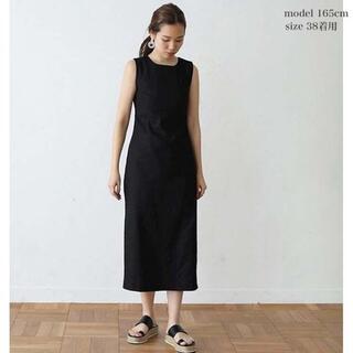 トゥデイフル(TODAYFUL)のtodayful Cotton Linen Dress ワンピース(ロングワンピース/マキシワンピース)