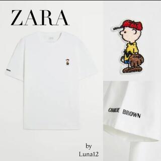 ZARA - ZARA スヌーピー チャーリーブラウン 新品 Tシャツ GUCCI BEAMS