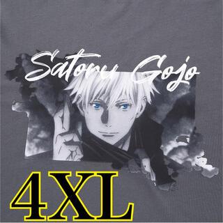 ユニクロ(UNIQLO)の呪術廻戦×ユニクロTシャツ 4XL(Tシャツ/カットソー(半袖/袖なし))