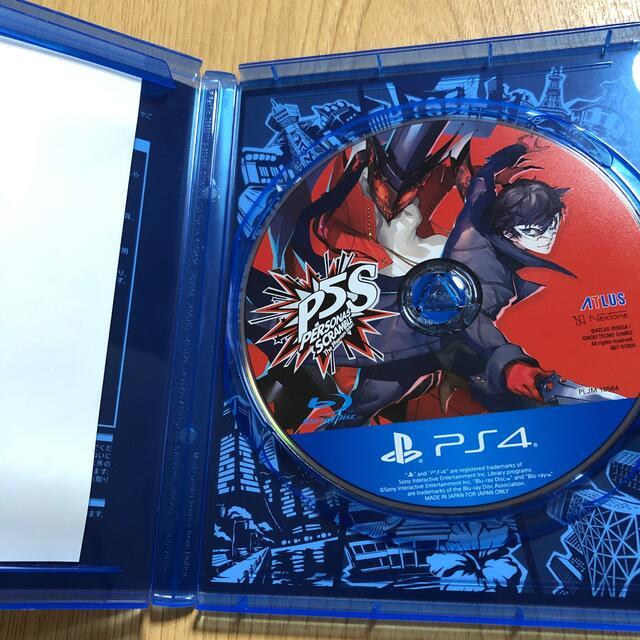 PlayStation4(プレイステーション4)のけいことノエル様専用 エンタメ/ホビーのゲームソフト/ゲーム機本体(家庭用ゲームソフト)の商品写真