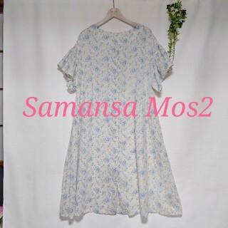 SM2 - サマンサモスモス SM2  袖フリル  コットンロングワンピース フリーサイズ