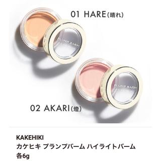 KA・KE・HI・KI・プランプバーム(フェイスカラー)