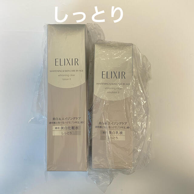 ELIXIR(エリクシール)のエリクシール ホワイト ローション エマルジョン(しっとり) 本体 コスメ/美容のスキンケア/基礎化粧品(化粧水/ローション)の商品写真