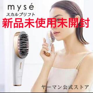 YA-MAN - 【新品未使用】ミーゼ スカルプリフト ヤーマン