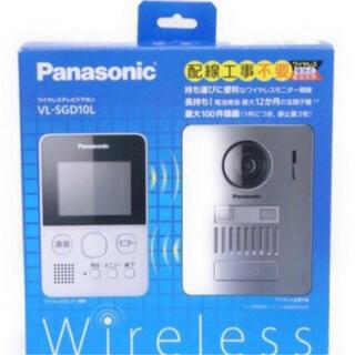 Panasonic - 新品 未使用品 Panasonic ワイヤレステレビドアホン VL-SGD10L