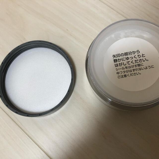 CHACOTT(チャコット)のチャコット フィニッシングパウダーマット コスメ/美容のベースメイク/化粧品(フェイスパウダー)の商品写真