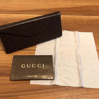 グッチ(Gucci)のGUCCI サングラスケース(サングラス/メガネ)