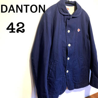 ダントン(DANTON)の【美品】DANTON キャンバスカバーオール 紺 丸襟(カバーオール)