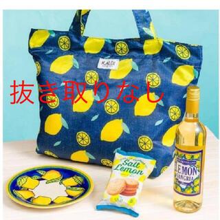 カルディ(KALDI)のカルディ KALDI レモンバッグ 抜き取りなし(菓子/デザート)