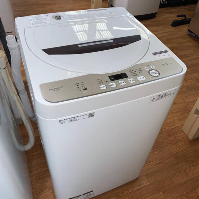SHARP(シャープ)の(洗浄・検査済み)SHARP 洗濯機 6.0kg 2019年製 スマホ/家電/カメラの生活家電(洗濯機)の商品写真