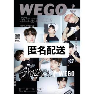 WEGO - ☆Stray Kids×WEGO フリーマガジン☆