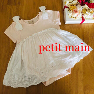 プティマイン(petit main)のプティマイン ワンピース風ワンピース 70(ロンパース)