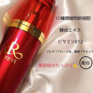 REVI 週末特別価格 モイストローション2本 *未使用品*定価11000円