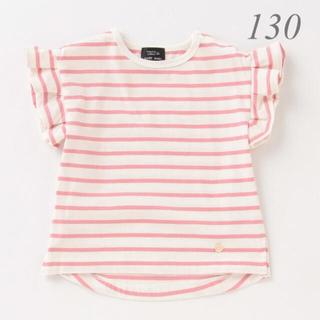 プティマイン(petit main)の完売新品 petit main プティマイン  半袖Tシャツ 袖フリル 130(Tシャツ/カットソー)