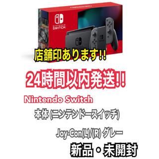 Nintendo Switch - Nintendo Switch 本体 Joy-Con(L)/(R) グレー
