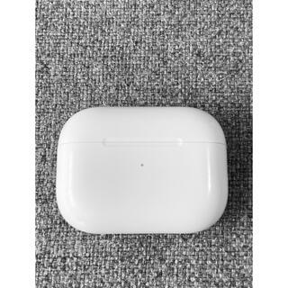 Apple - Apple AirPods Pro 充電ケースのみ
