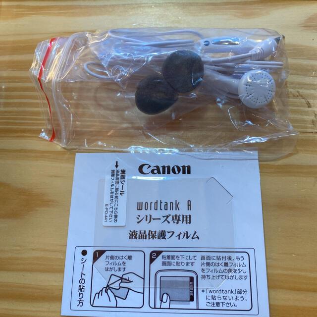 Canon(キヤノン)のCanon WORDTANK A502 スマホ/家電/カメラのPC/タブレット(電子ブックリーダー)の商品写真