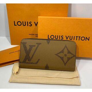 LOUIS VUITTON - LOUIS VUITTON ジャイアント モノグラム 長財布