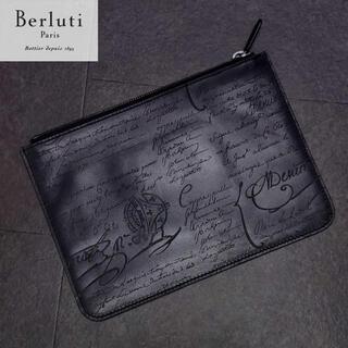 Berluti - ベルルッティ 最高級カリグラフィーネイビーパティーヌクラッチバッグ