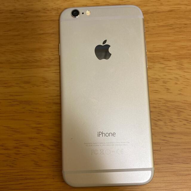 【1日限定値下げ】【美品】iPhone6 64GB スマホ/家電/カメラのスマートフォン/携帯電話(スマートフォン本体)の商品写真
