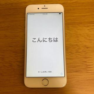 【美品】iPhone6 64GB