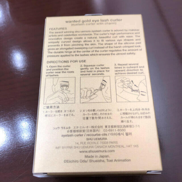 shu uemura(シュウウエムラ)のワンピース版:ウォンテッド ゴールド アイラッシュカーラー コスメ/美容のメイク道具/ケアグッズ(ビューラー・カーラー)の商品写真