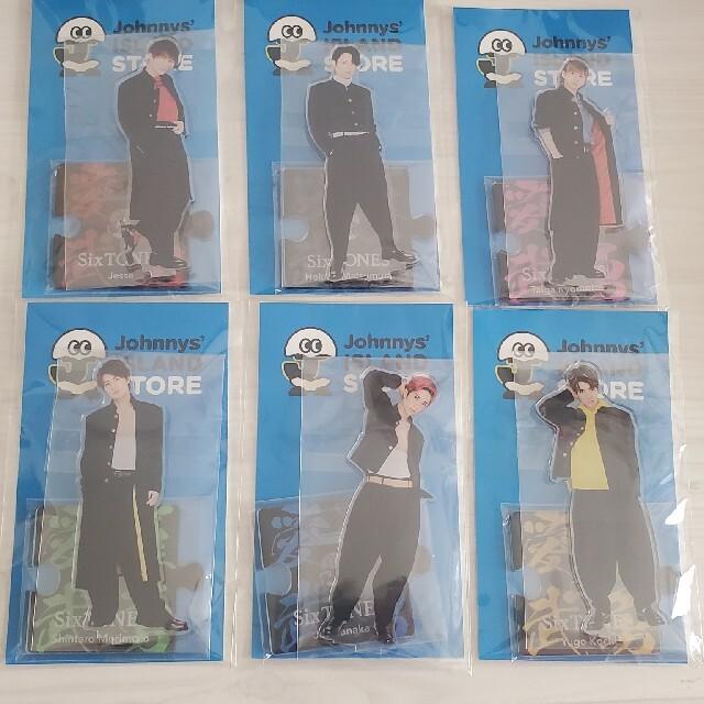 Johnny's(ジャニーズ)の即購入可  SixTONES アクリルスタンド 第2弾 エンタメ/ホビーのタレントグッズ(アイドルグッズ)の商品写真