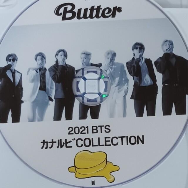 カナルビ DVD (BUTTER) エンタメ/ホビーのCD(K-POP/アジア)の商品写真