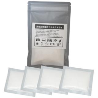 高性能乾燥剤 ウルトラDRY 除湿 乾燥 防カビ 防サビ 14g×4個(防湿庫)