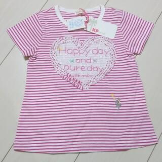 KP - 新品タグ付き!!KPニットプランナー100cmTシャツ