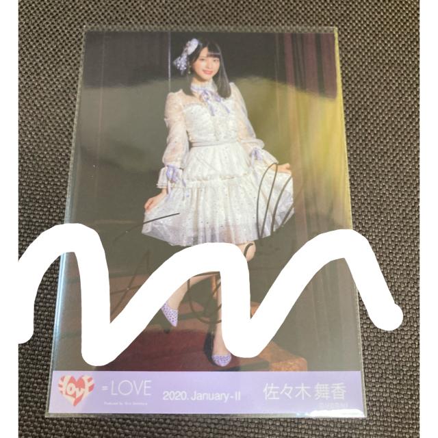 佐々木舞香 直筆 エンタメ/ホビーのタレントグッズ(アイドルグッズ)の商品写真
