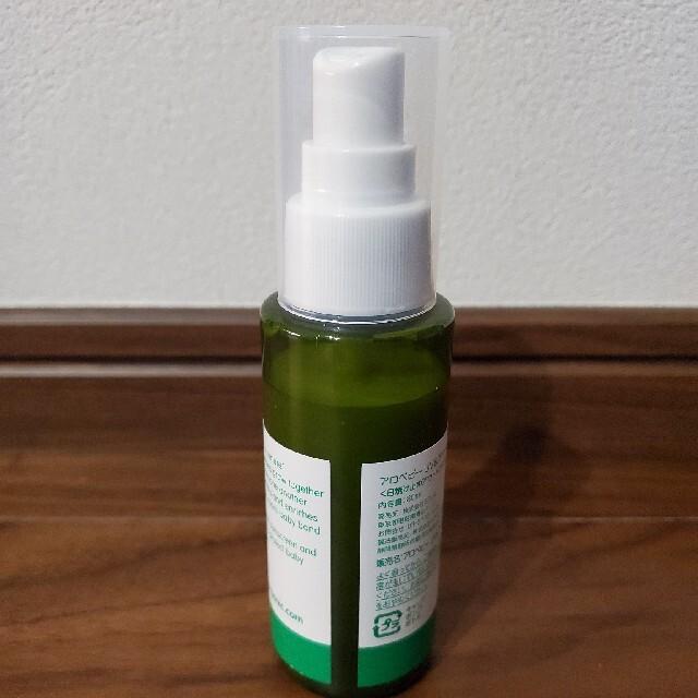 アロベビー UV&アウトドアミスト コスメ/美容のボディケア(日焼け止め/サンオイル)の商品写真