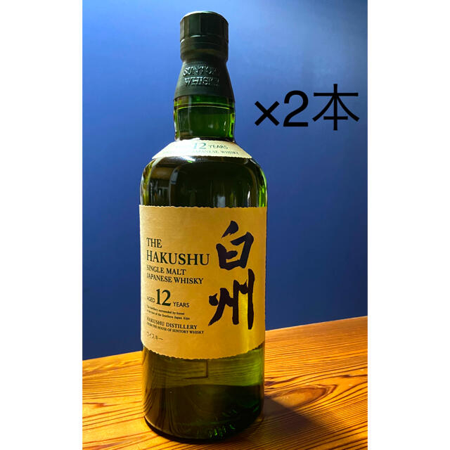 サントリー(サントリー)の新品未開封 サントリーウイスキー 白州 12年 700ml  ×2 食品/飲料/酒の酒(ウイスキー)の商品写真