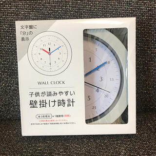 子供が読みやすい時計 壁掛け時計 知育 グレー 新品(掛時計/柱時計)