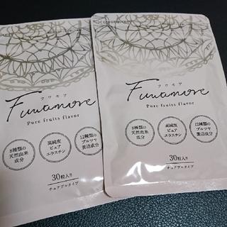 フワモア Fuwamore2袋セット(その他)