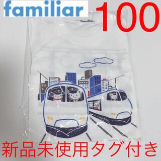 familiar - ファミリア  男の子 おはなしTシャツ 半袖Tシャツ 夏物 完売 ファミちゃん