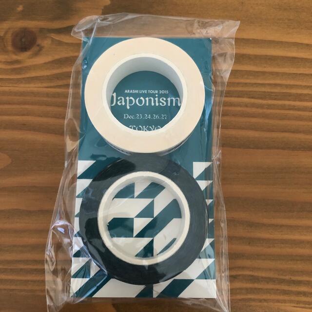 嵐(アラシ)の嵐 Japonismの会場限定マステ エンタメ/ホビーのタレントグッズ(アイドルグッズ)の商品写真