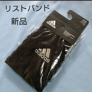 adidas - アディダス リストバンド