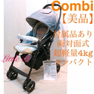 combi - コンビ【美品】メチャカルハンディ 付属品あり 超軽量 ハイシート A型ベビーカー