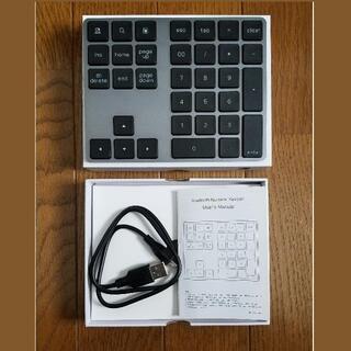 Bluetoothテンキーパッド、方向キー付き