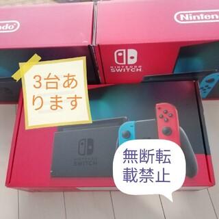Nintendo Switch - NintendoSwitch本体 任天堂スイッチ本体 ニンテンドウ 2台