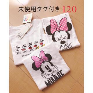 UNIQLO - ユニクロ ミニーちゃんTシャツ 3枚セット