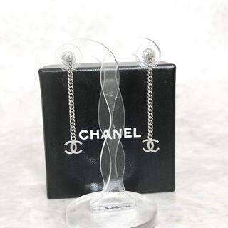 CHANEL - 正規品 シャネル ピアス シルバー ココマーク チェーン スイング 銀 ロゴ 2