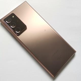 SAMSUNG - Galaxy Note20 Ultra 5G  256GB au SIMフリー