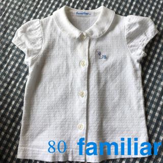 familiar - 【フォーマルにも】familiar 80 ワンピース 白シャツ セット